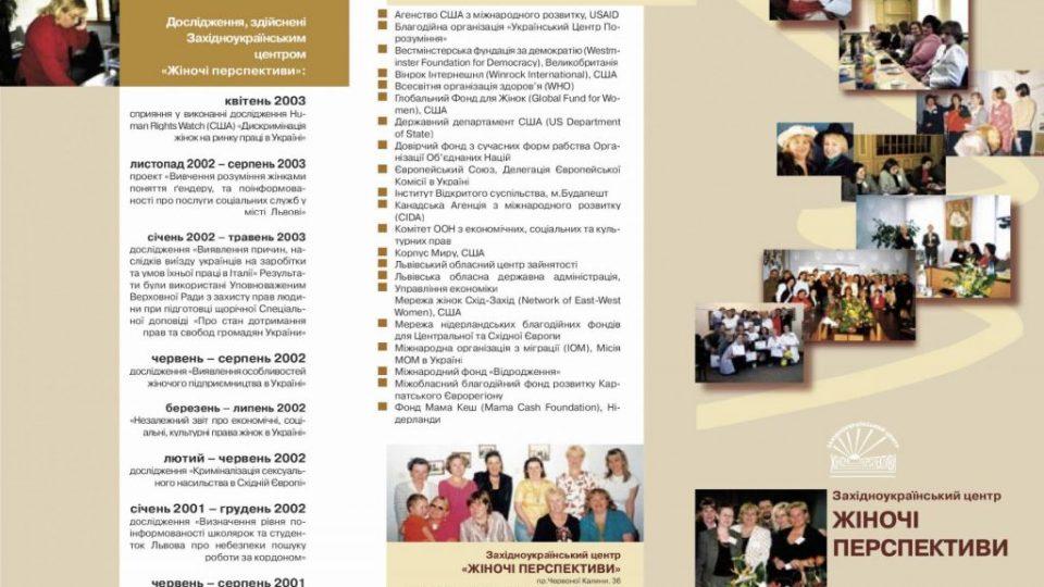 Копия из Booklet_2007